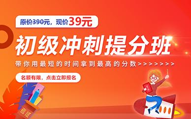 郑州金凯元初级会计职称培训课程