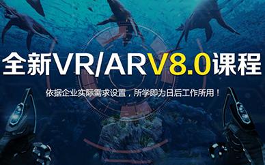 天津汇众教育VR/AR培训课程