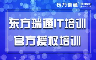 天津东方瑞通认证中心