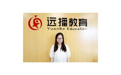 北京远播教育