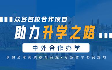 深圳远播教育留学