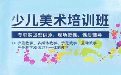 天津国优教育美术培训课程