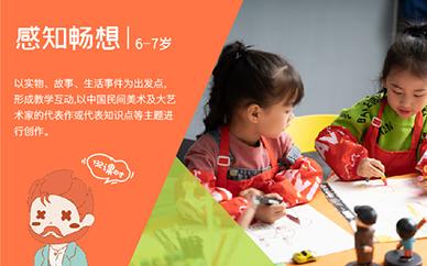 武汉大卫美术儿童美术课程