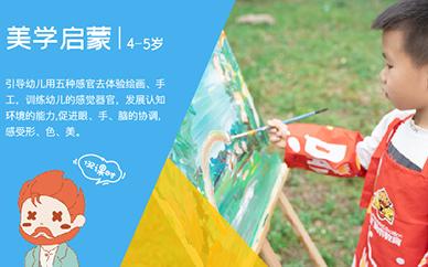 武汉大卫美术幼儿美术课程