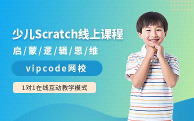 北京未科少儿Scratch培训线上课程