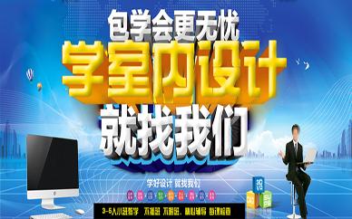 武汉赛比尔3DMAX培训课程