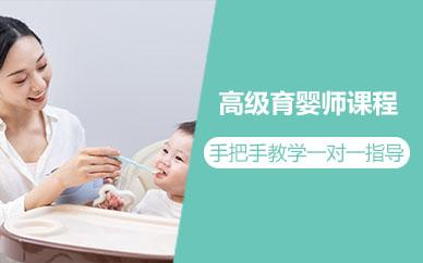 上海孕产学堂育婴师培训班
