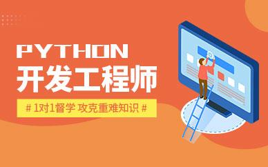 成都国富如荷Python开发工程师就业班培训