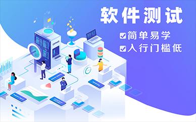 北京北大青鸟软件测试培训课程