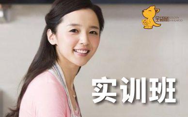北京整理收纳师实训培训班
