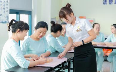 上海佳禾家政培训中心