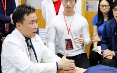 广州龙脊康龙氏治脊疗法培训班