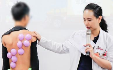广州龙脊康脊柱侧弯7D疗法培训班