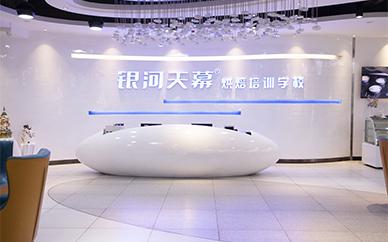 广州银河天幕烘焙培训机构