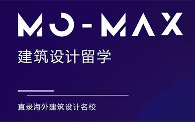 杭州建筑设计留学培训